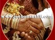 Find your life partner at jeebonsathii.com