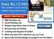 Home based copy paste jobs, home based form filling jobs, part time home based data entry jobs, home