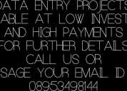 Business service call sk chandra 08953498144