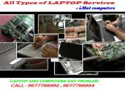 Laptop sale and services in imatcomputers in trichy