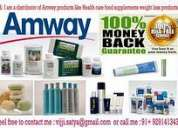 Amway nutrilite parselenium e - offer