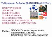 Become an authorised franchise/agent of railway ticket, air ticket, bill collection, dt