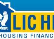 Home loans from lic housing finance - best  way to own your dream home/ flat