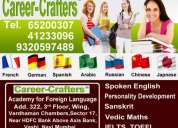 Academy for french   language(career-crafters) vashi.