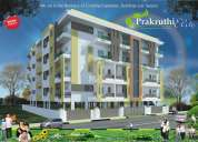 2bhk ready to move project - 8861711118
