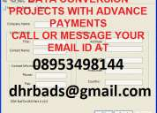 Bpo non voice data entry project with weekly payment