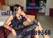 _______bangalore call girls service (❤ call puja 9036889368❤) ________